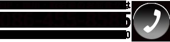 HP・採用・取材等のお問合せは 086-455-8585 受付/平日(月~金)8:20-17:20